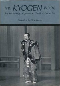 the kyogen book