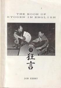 bk of kyogen c