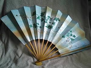 catfish fan back