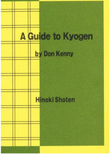 guide to kyogen cover