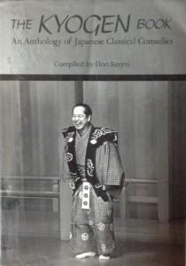 kyogen book c